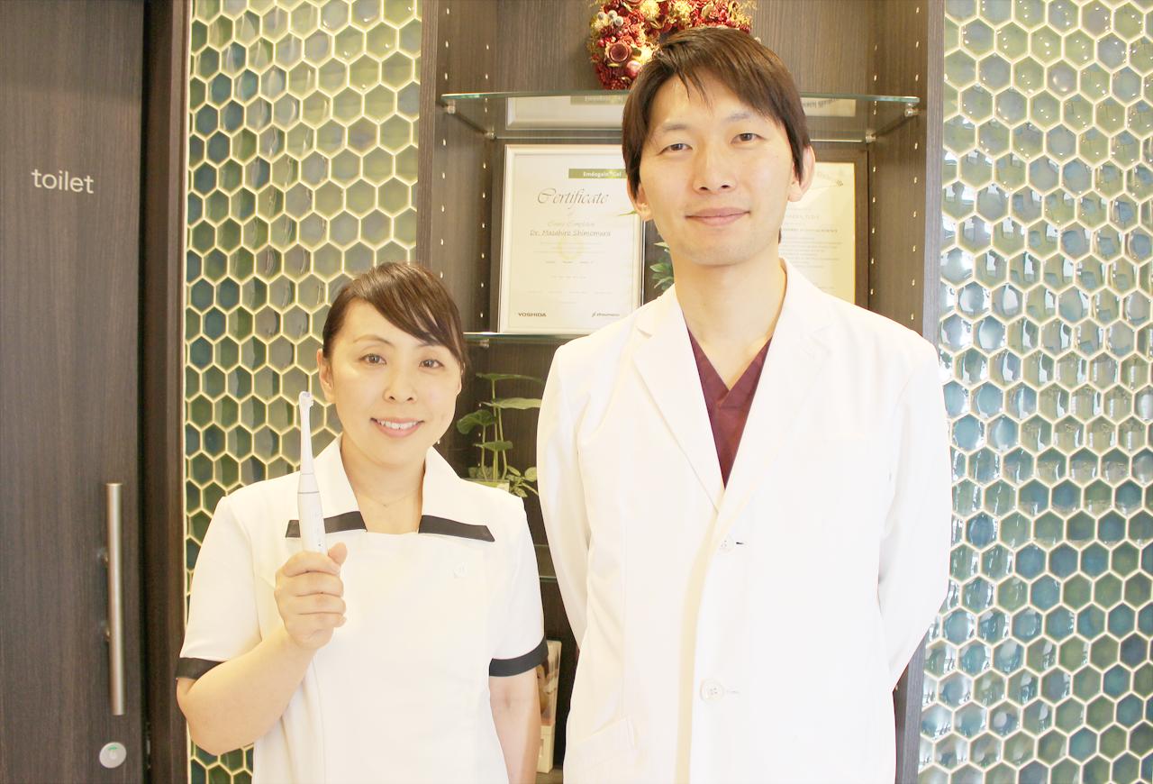 医療法人社団健晃会 よつば歯科クリニック